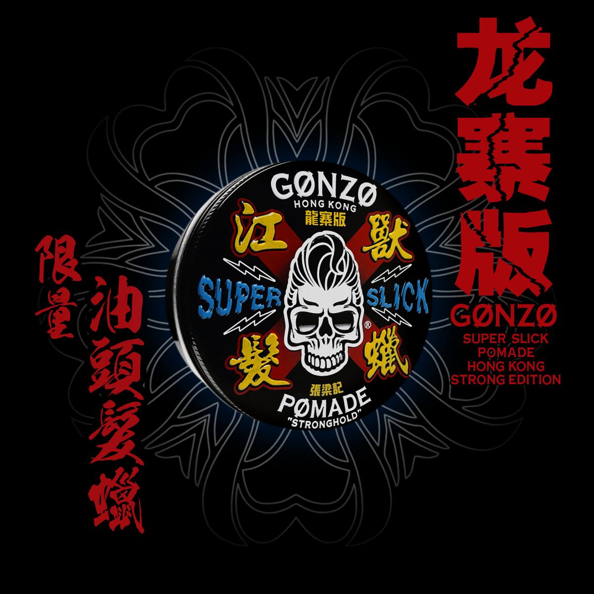 Gonzo. Com